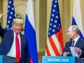 Трамп в Хельсинки рисковал ради мира – Пенс