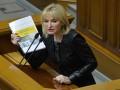 Новый закон об обогащении: Луценко рассказала подробности