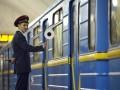 Киевские власти оценили себестоимость одной поездки в метро в 6 грн