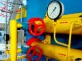 Газпром пока продолжит поставки газа в ЕС через Украину
