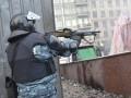 В Харькове задержаны беркутовцы, подозреваемые в убийствах участников Евромайдана
