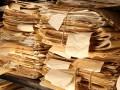 СБУ рассекретила архивы СССР, которые в России считаются гостайной