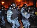 В честь Беркута хотят назвать улицу и площадь в Москве