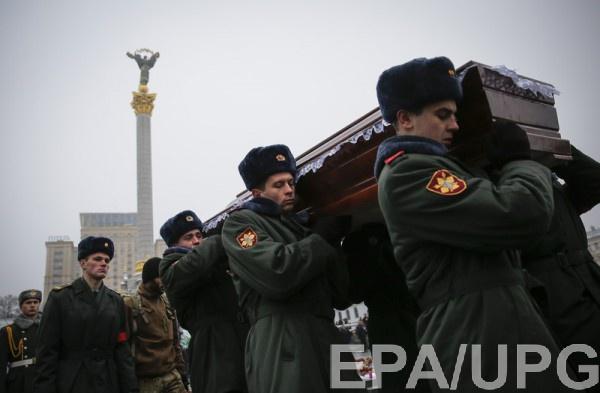 14 апреля исполняется три года с начала антитеррористической операции на Донбассе
