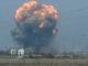 Журналисты в прямом эфире показали мощный взрыв в Балаклее