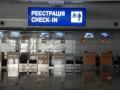Борисполь сделал заявление по поводу миллионных долгов крупнейших авиакомпаний Украины