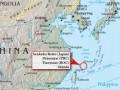 Япония намерена выкупить часть спорных с Китаем и Тайванем островов