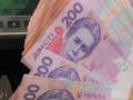 Курс валют: гривна установила второй антирекорд за неделю