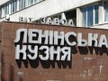 Юрлицам с советскими названиями дают месяц на перерегистрацию