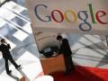 Бывший сотрудник Google обвинил компанию в неуплате налогов