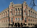 Прибыль украинских банков выросла