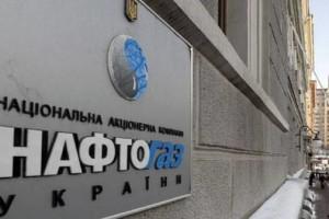 Нафтогаз монополизировал рынок природного газа в Украине - АМКУ