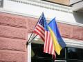 Украина просит США дать сигнал о членстве в НАТО