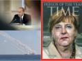 Итоги 9 декабря: Удары по Сирии, Путин подает в суд на Украину и Меркель - человек года