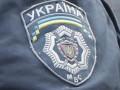 В Запорожье милиция ликвидировала подпольный водочный цех