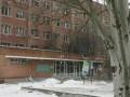 В больницу Донецка попал снаряд - СМИ