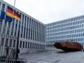 Германия сомневается в обвинениях США в адрес Китая - СМИ