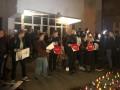 В Украине прошли акции памяти Гандзюк