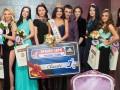 Полуфинал конкурса красоты «Miss Universal 2014» при поддержке Sport Life