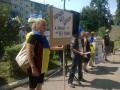 В Полтаве под крики митингующих вновь судят Кернеса