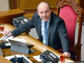 Парубий назвал дату рассмотрения отставки Кабмина