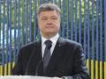 Порошенко: В ЕС уверены, что размена Украины на Сирию не будет