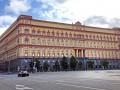 В Москве нашли мертвым генерала ФСБ