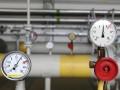 ЕС может выделить Киеву средства на покрытие долга за газ – глава МИД Чехии