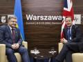 Кэмерон: Мы найдем пути поддерживать Украину в условиях Brexit