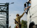 Венгрия закрыла три пункта пропуска – ГПСУ