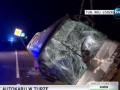 В Польше перевернулся автобус с украинцами, есть жертвы