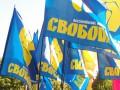 В Свободе объяснили, почему не будут голосовать за проект Конституции от Порошенко