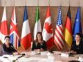 МИД: Страны G7 поддержали позицию Киева по миротворцам