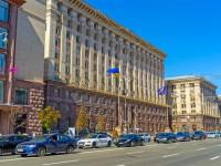 В центре Киева усилили охрану общественного порядка
