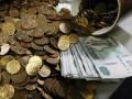 Курс рубля к евро установил новый антирекорд