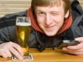 Бутылка пива: сколько работать на нее в разных странах (ГРАФИКА)