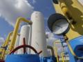 Нафтогаз начал импортировать газ через швейцарскую