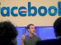 Facebook приумножил чистую прибыль