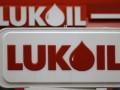 Лукойл собирается остановить работу Карпатнафтохим