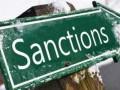 Гора родила мышь: в чем смысл и какая цена антироссийских санкций