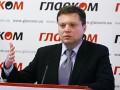 На украинском рынке топлива происходит передел собственности – эксперт