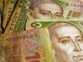 Отказ от ЕС уменьшил риск дефолта в Украине  - Bloomberg