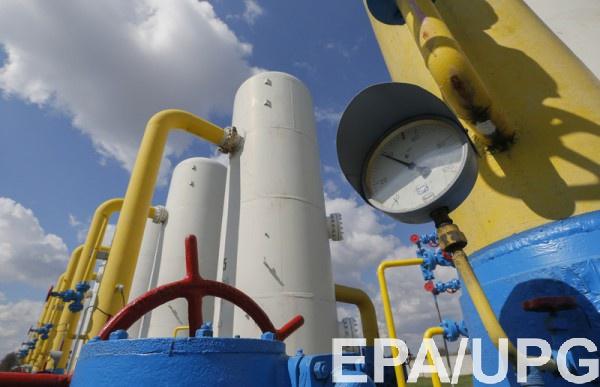 100% Naftogaz Trading Europe принадлежит Нафтогазу