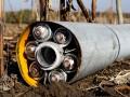 Human Rights Watch обвинила украинскую армию в использовании кассетных бомб