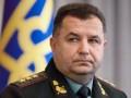 Министр обороны: Никакого Дебальцевского котла нет