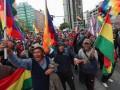 Беспорядки в Боливии: погибли семь человек