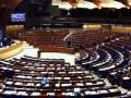 Россия хочет обойти персональные санкции ЕС через решение ПАСЕ