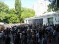 В Киеве задержали двух человек с запрещенной символикой - Шкиряк
