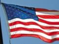 США решили закрыть консульство в иракской Басре