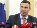 Кличко требует от милиции защитить коммунальщиков на Майдане